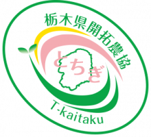 開拓農協ロゴ