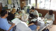 HACCP構築会議